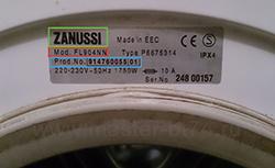 модель, марка стиральной машины